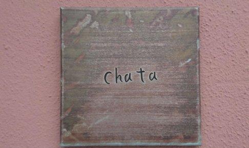 chata(チャタ)