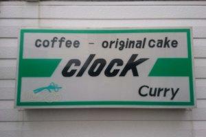 CLOCK(クロック)