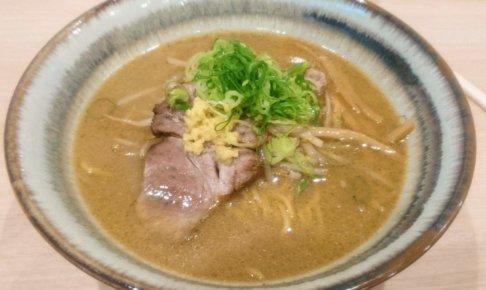 札幌 麺屋美椿(MITSUBA みつば)