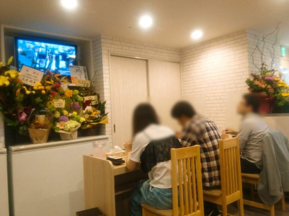 麺屋 美椿 店内