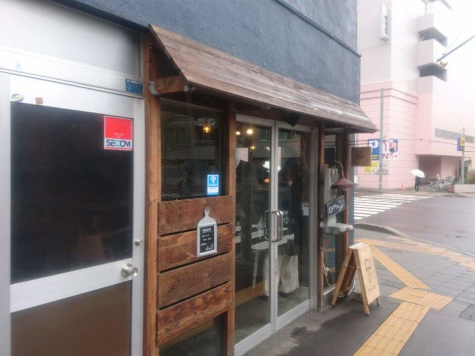 CafeRain(カフェ レイン)入口