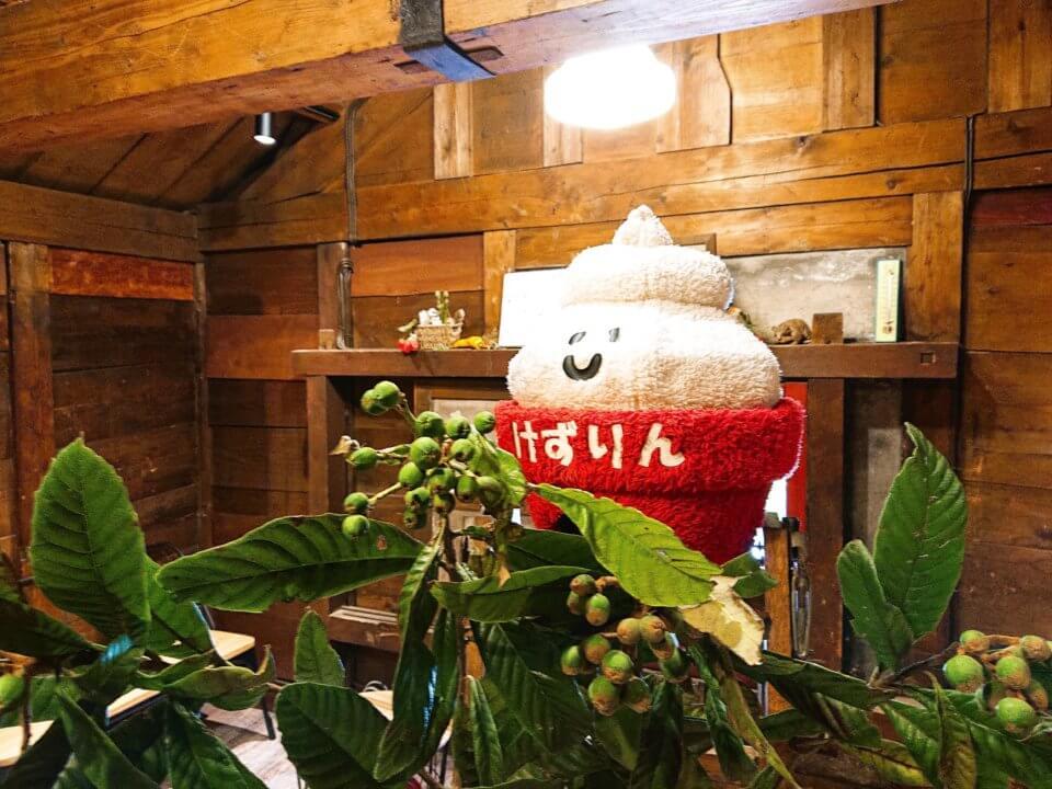 リトルジュースバー札幌本店 いちごけずりん