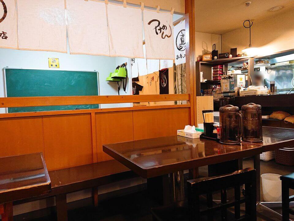 にぼShin. 北24条店 店内